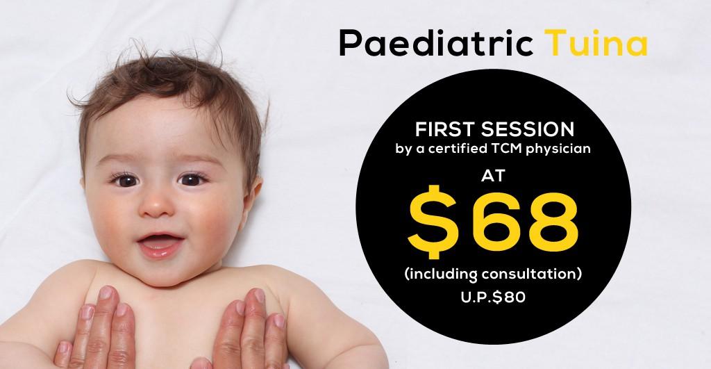 Paediatric-TCM-Blog4